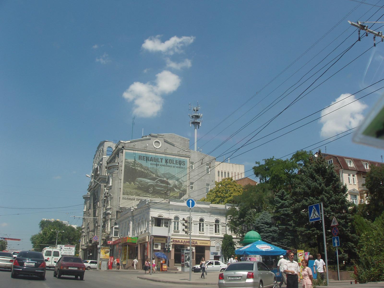Радиостанции и рации в КаменскШахтинском  Контакты
